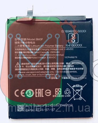 Аккумулятор (АКБ батарея) Xiaomi BM3F Mi 8 Pro M1807E8A 3400 mAh оригинал Китай