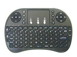 Клавиатура беспроводная с тачпадом mini I8