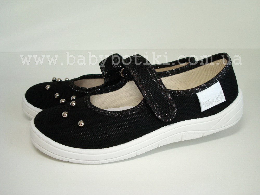 Балетки, туфли Waldi Валди. Размеры 35.