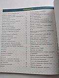 Блюда из мяса и птицы Лучшие кулинарные рецепты, фото 8