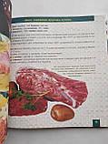Блюда из мяса и птицы Лучшие кулинарные рецепты, фото 7