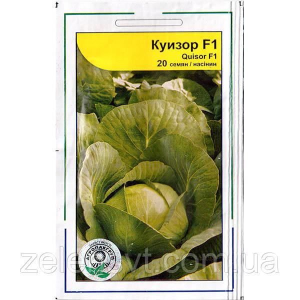 """Насіння капусти середньостиглої, білокачанної """"Куізор"""" F1 (20 насіння) від Syngenta, Голландія"""