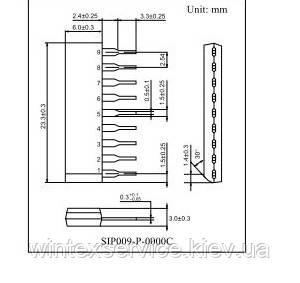 Микросхема AN8026
