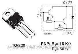Транзистор TIP127 ТО-220
