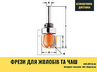 19x16x6,4x60,4x12,7 Фрезы для изготовления желобов и чаш с подшипником СМТ