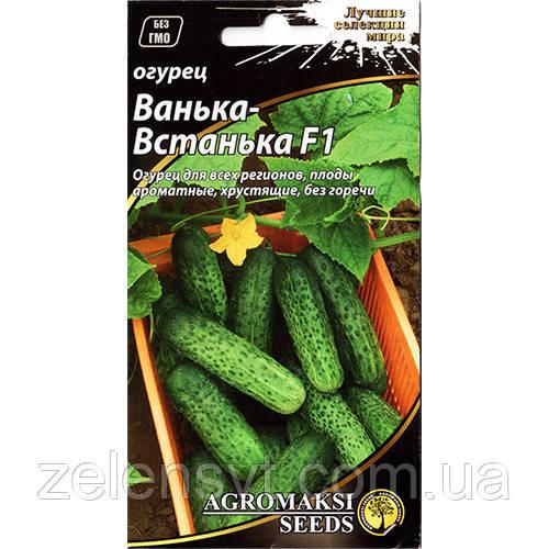 """Насіння огірка врожайного, среднераннего """"Ванька-Встанька"""" F1 (0,5 г) від Agromaksi seeds"""