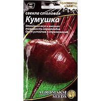 """Насіння буряка ранньої, їдальнею """"Кумушка"""" (3 г) від Agromaksi seeds, фото 1"""