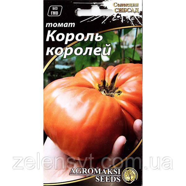"""Насіння томату раннього, для відкритого грунту і укриттів, низькорослого """"Король королів"""" (0,1 г), Agromaksi seeds"""