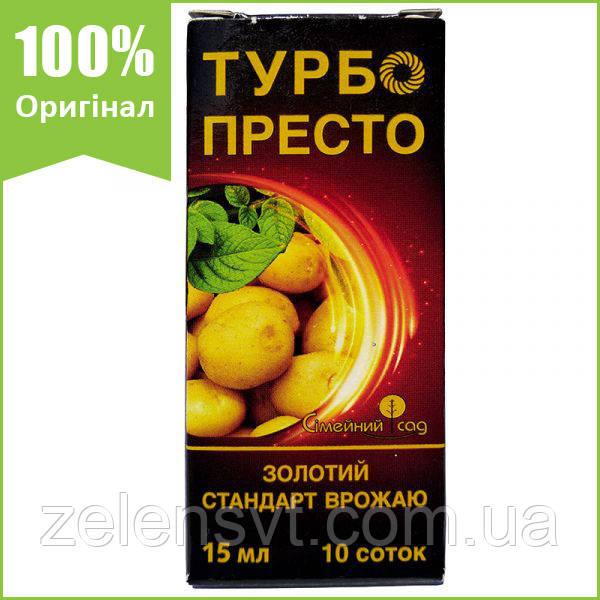 """Інсектицид """"Турбо Престо"""" для картоплі, персика та яблуні, 15 мл, від """"Родинний сад"""" (оригінал)"""