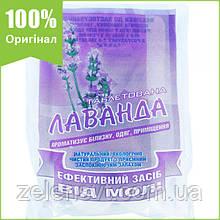 Таблетки від молі (лаванда), 4 шт., Від БІОН, Україна