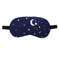 "Маска для сна и релакса ""Fashion Star & Moon"". Ночная маска для глаз"