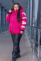 """Зимний костюм-двойка большого размера """"Пиал""""(куртка и брюки), в расцветках (48-82) ярко-розовый"""