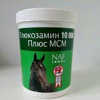Для  поддержания здоровья суставов глюкозамин 10000 плюс МСМ, NAF 5 Stars