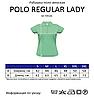 Женская футболка-поло JHK POLO REGULAR LADY цвет розовый (AL), фото 2