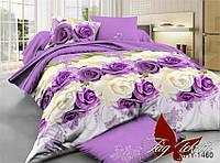 Комплект постельного белья двухспальный XHY1460 ТМ TAG 2-спальный, постельное белье двухспальное