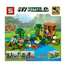 Конструктор Senco SY923 Хижина Ведьмы. Майнкрафт (аналог Lego Minecraft 21133)