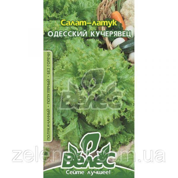 """Насіння салату """"Одеський кучерявець"""" (10 г) від ТМ """"Велес"""""""