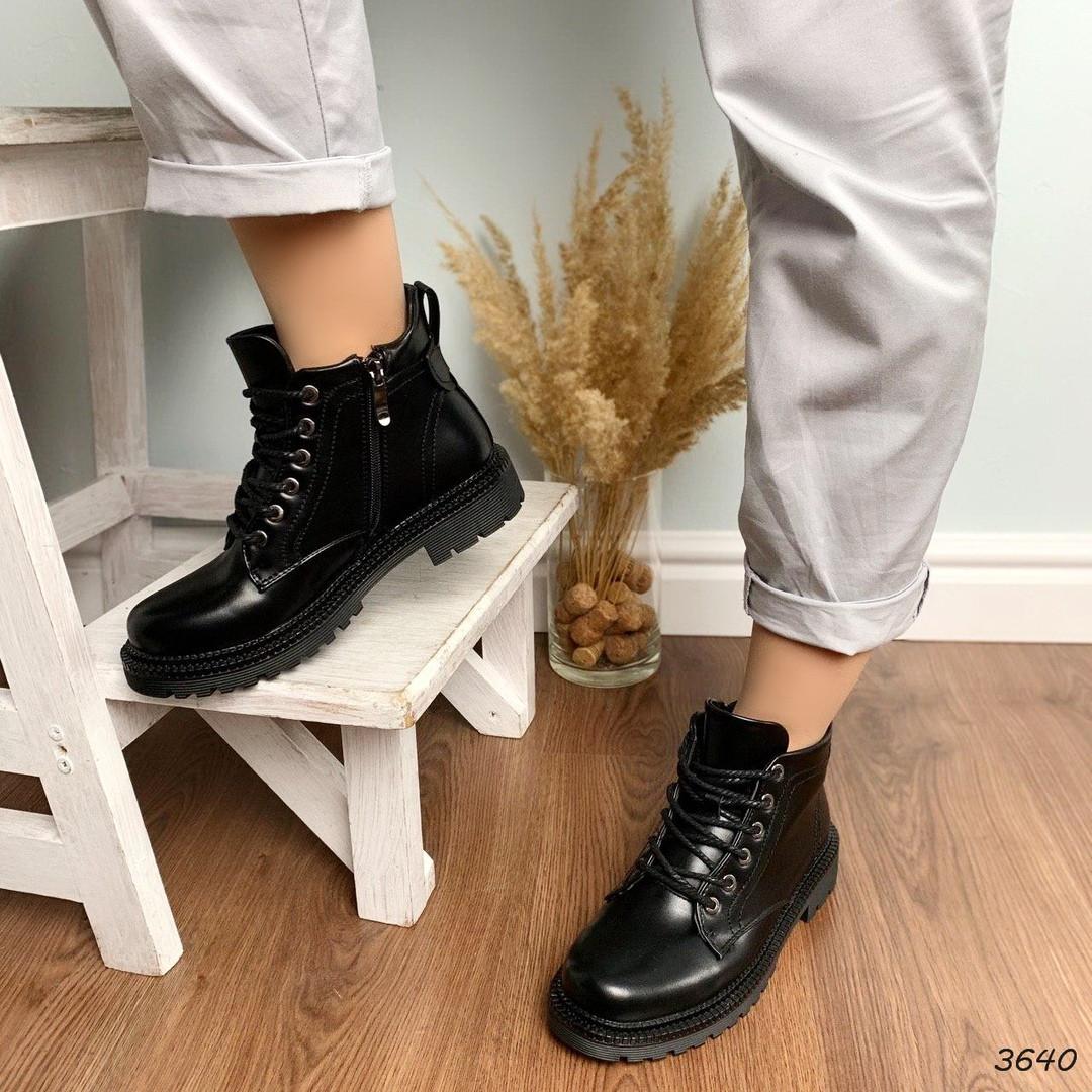 Черные деми ботинки на шнуровке