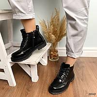 Черные деми ботинки на шнуровке, фото 1