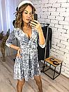 """Красивое женское платье из бархата на запах """"Paris"""", фото 9"""