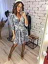 """Красивое женское платье из бархата на запах """"Paris"""", фото 8"""