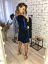 """Красивое женское платье из бархата на запах """"Paris"""", фото 3"""