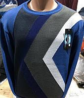 Свитер мужской TAIKO. Размер XXL