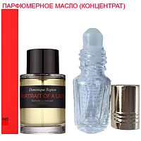 Парфюмерное масло (концентрат) Portrait of a Lady Frederic Malle - 3мл.