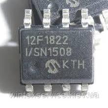 Мікроконтролер PIC12F1822-I / SN PIC12F1822 SOP8