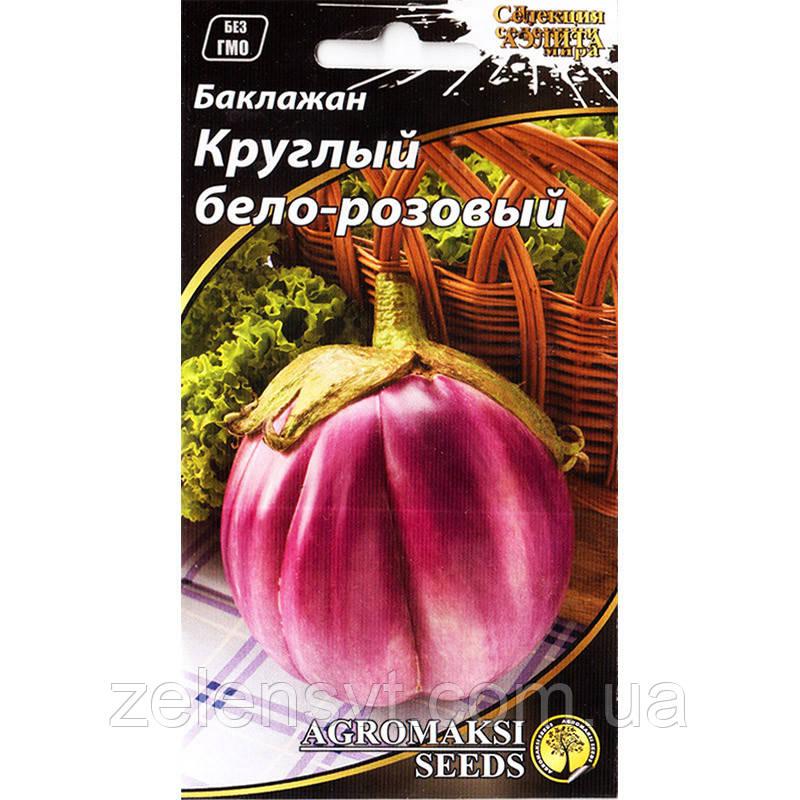 """Насіння баклажана раннього """"Круглий біло-рожевий"""" (0,3 г) від Agromaksi seeds"""