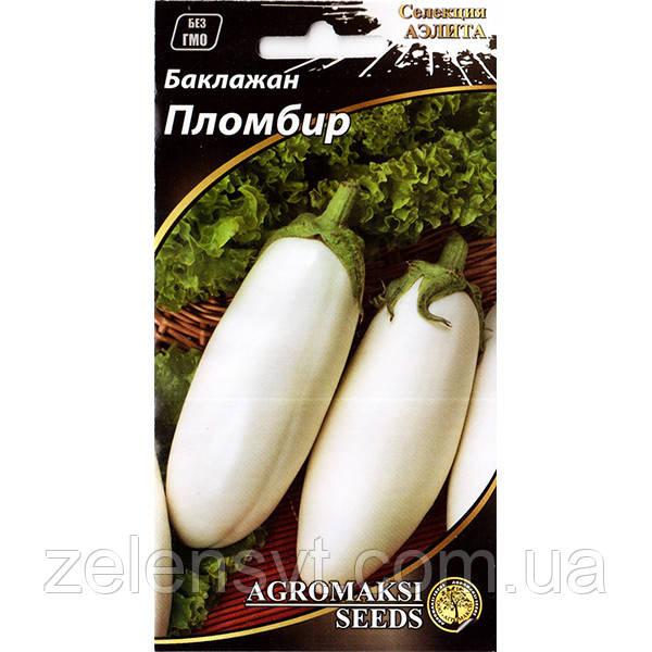 """Насіння баклажана раннього """"Пломбір"""" (0,3 г) від Agromaksi seeds"""