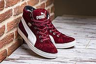 Люкс качество до -30 Мужские зимние кроссовки ботинки Puma красные, бордовые размеры 40. 41. 42. 43. 44. 45