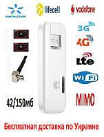 Мобильный модем 4G+LTE+3G WiFi Роутер Huawei E8278s-602 USB Киевстар, Vodafone, Lifecell с 2 вых. под антенну