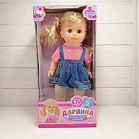 Функциональная кукла Дашенька 5 функций