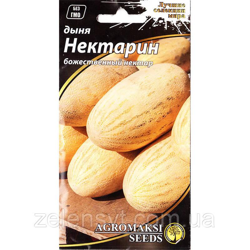 """Насіння дині середньостиглої """"Нектарин"""" (2 г) від Agromaksi seeds"""