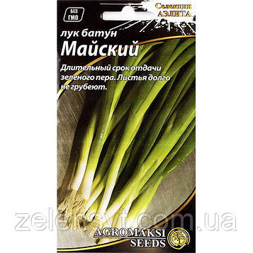 """Семена лука на зелень """"Майский"""" (0,5 г) от Agromaksi seeds"""