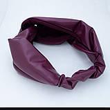 Повязка тёплая модная с узелком. Повязка Чалма Эко кожа. Разные цвета Ручная работа, фото 6