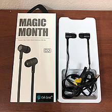 Навушники гарнітура Celebrat Magic Month D2 Оригінал!Гарантія 6міс! Спортивні вакуумні дротові c мікрофоном
