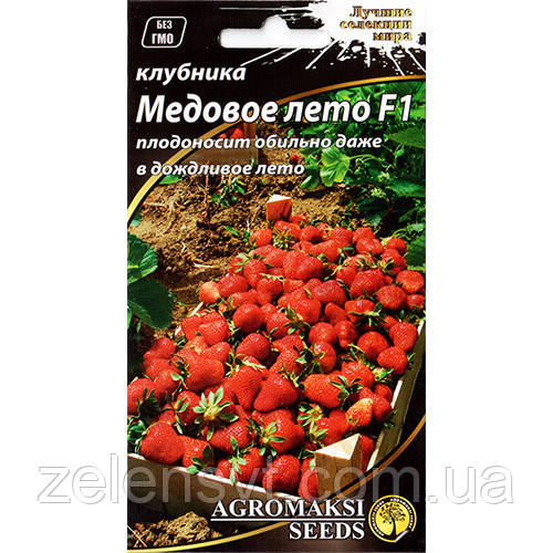 """Насіння полуниці """"Медове літо"""" F1 (0,01 г) від Agromaksi seeds"""