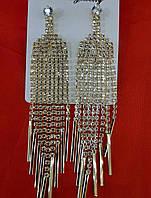 """Брендовые, длинные серьги с цепочками. Серьги гвозди """"Бижутерия оптом RRR"""". 2434"""