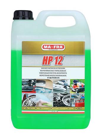 Mafra HP12 инновационный очиститель-обезжириватель, фото 2