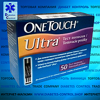 Тест-полоски для глюкометра One Touch Ultra / Ван Тач Ультра 50 шт.