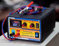 Блок питания - зарядное устройство 10A 0-20V + USB Качум, фото 1