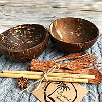 Набор посуды из кокоса Coconut Home, кокосовые чаши 500 мл со столовыми приборами, 9 предметов