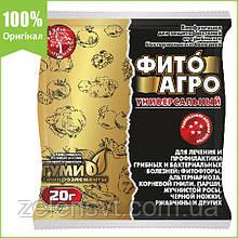 """Фунгіцид Біощит """"ФітоАгро"""" для огірків, томатів, капусти, картоплі (20 г) від Agromaxi (оригінал)"""