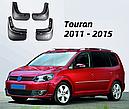 Брызговики MGC Volkswagen Touran 2010-2016 комплект 4 шт 1T0075111, 1T0075101A, фото 5