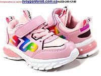 Шикарные кроссовки для девочки Clibee р26-31(код 3800-00)