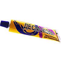 Клей Десмоколл полиуретановый 40мл