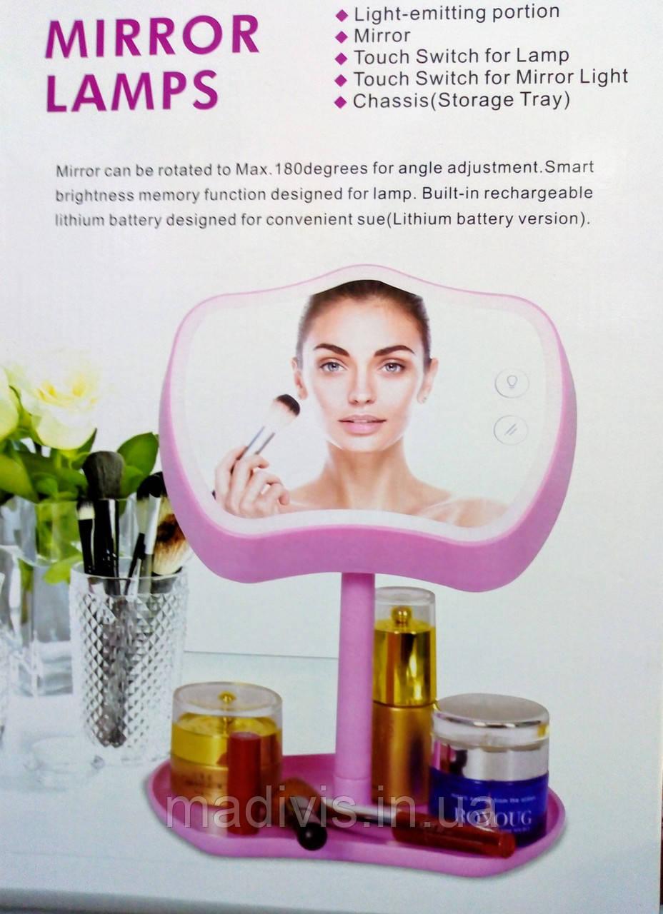 Зеркало для макияжа с подсветкой и подставкой mirror lamps