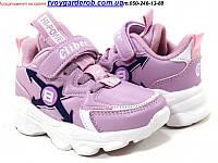 Кроссовки детские для девочек Clibee р26-31 (код 6000-00)